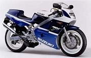 Suzuki RGV250 Gamma