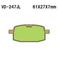 Тормозные колодки VESRAH VD-247JL