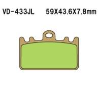 Тормозные колодки VESRAH VD-433JL
