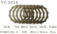 Комплект дисков сцепления VESRAH VC-2016