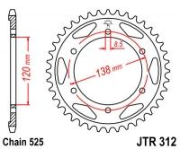 Звезда задняя DCR 312.40