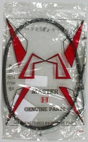 Трос возврата газа Honda CB400