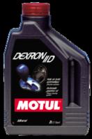 Масло трансмиссионное MOTUL Dexron II D