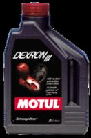 Масло трансмиссионное MOTUL Dexron III