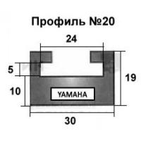 Склизы Garland 620-56-80 для снегохода Yamaha