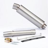 Выхлоп титановый для Honda CBR600 F2/F3 91-98г