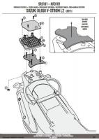 Крепления центрального кофра KAPPA Monolock KR3101M для Suzuki DL650 V-Strom (11-13)