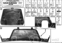 Крепления центрального кофра KAPPA Monolock KR1150 для Suzuki AN 250-400 Burgman