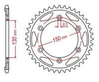 Звезда задняя PBR 298 (C45)