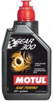 Масло трансмиссионное MOTUL Gear 300 75W90